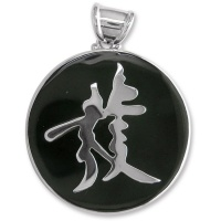 Sterling Silver Black Shell Chinese Character Pendant